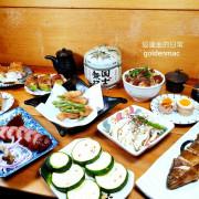 台中美食 │ 木庵食事處。日式居酒屋 彷彿來到日本京都花見小路 一個秒出國的概念 滷香魚太銷魂必點