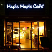 台北信義。Maple Maple Cafe