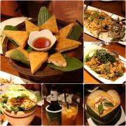 【THAI MADE泰美泰國原始料理】二訪。我心目中的第一名泰菜
