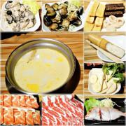 【食記/台北市】集結日式與閩南色調,沖繩海女的家鄉口味♪♪潮間帶精緻鍋物♪