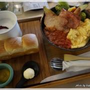 [高雄]自家烘焙AOP吐司比早午餐更迷人★多一點咖啡館A Little More