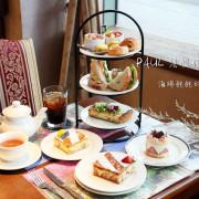 PAUL 法國保羅麵包 雙人下午茶三層塔,生日免費吃法式甜點,草莓千層派買一送一,菜單價位(捷運忠孝敦化站)