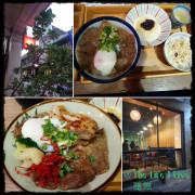 {食記}{嘉義}隱燃~燒肉丼食堂
