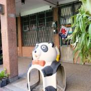 【彰化美食】端倪生活#老宅甜點咖啡店
