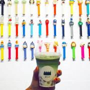 │食記│彰化/端倪生活✨文青x白玉抹茶鮮奶x彰化火車站旁
