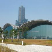 高雄展覽館-旅展篇