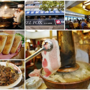 台北中山 唐宮蒙古烤肉吃到飽~去老店大口吃肉