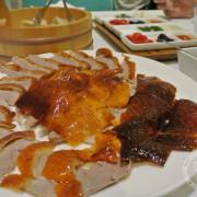台中 西屯區。孔雀川湘食集-台中難得好吃的外省菜 推薦烤鴨三吃!