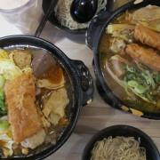 【台中】西屯區 ★ 那個鍋 - 一個人也可以享用的麻辣鍋,那個白飯那個麵...通通吃到飽 !!