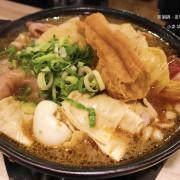 【台中】那個鍋 - 逢甲総本鋪|台中超人氣小火鍋,一個人也能獨食一份麻辣鍋