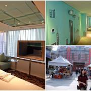 <台北住宿>洛碁中華大飯店  西門町住宿/商務旅館