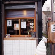【彰化鹿港冰品甜點】Kenny Lab 食驗所霜淇淋 - 咦~不小心到京都了XD 這裡也有蜂巢霜淇淋.端午節按讚霜淇淋買大送小喔!(這次正妹有拍比較多張了啦~)