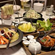 飯BAR 內湖旗艦店/『2019兩岸十大餐飲名店』/內湖美食/中菜料理(捷運西湖站)