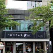 [台北美食]飯BAR內湖旗艦店~是不是搞錯重點啦?