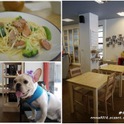 【板橋寵物餐廳】捷運江子翠站♥Tiere Pet Hotel 堤柇寵物餐廳 人文咖啡