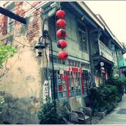 台南景點:台南必拍!海安路、神農街藝術街古意老屋巡禮
