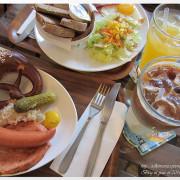 『呷』「捷運永安市場站」☆ 黃白小屋 ☆ 美味特別的德式早午餐