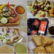 [美食] 新北永和。囍cafe:新鮮雞肉沙拉美味輕食、冰滴咖啡好香醇