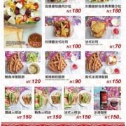 (體驗)[外送]澎派、健康、美味的雙人分享餐,用心餐點讓人感動~囍cafe