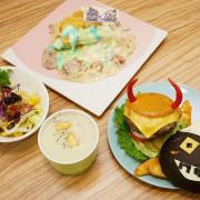 雙魚二次方-台中一中街旁創意漢堡  新推出的彩虹起司不只有外型更美味  動手做出屬於自己的漢堡  好吃又好玩