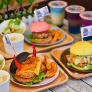 雙魚2次方:台中北區美食-臨近中友百貨/一中街,IG打卡美食,必點繽紛的彩虹起司醬漢堡、爆漿手打牛肉漢堡!
