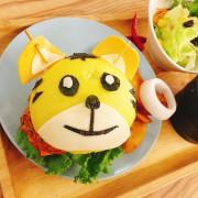 【美食】邊吃邊玩創意DIY手作漢堡,雙魚2次方玩食真有趣~還有新推出的義大利麵,夢幻彩色起士醬實在太誘人啦!