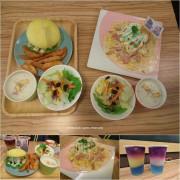 台中北區餐廳【雙魚2次方】彩虹起司 隱藏版甜點 就是要你夢幻繽紛好心情