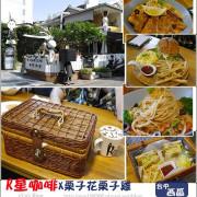 【台中餐廳】R星咖啡 (R STAR CAFF)-有超萌的店貓陪吃早午餐唷。環境好好拍、輕食野餐盒嘗鮮、寵物友善餐廳