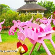 【台中。新社】化身為王子公主英式庭園散步趣。安妮公主花園