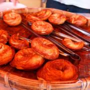 [阿里山]奮起湖 星空小屋旁的現烤甜甜圈
