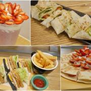 ★食★台中→「Bridge Café 橋咖啡」心花朵朵開的草莓季(二訪)