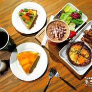【陽明山】亞尼克夢想村美式派塔專賣店(1號店)~戶外野餐好去處!