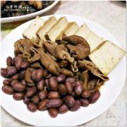 七哥料理- 宅配料理包