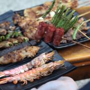 台北美食|柒串燒屋長安店-人氣平價串燒店,CP值爆高