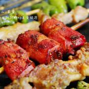 【柒串燒屋-長安店】食尚玩家推薦!獨創口味,高CP值人氣串燒(可外帶)
