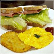 台南 日光‧緩緩 Cest la vie - 來這可以輕鬆享受健康又無負擔的輕食料理