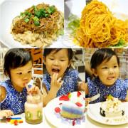 冰果甜心▋ATT甜點王國,台北市餐廳~白色柵欄場景迷人IG迷最愛,幻夢天使冰磚色彩繽紛,少女心噴發