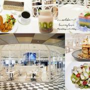*台北信義區ATT4FUN餐廳推薦*冰果甜心Bingirl~夢幻甜點冰磚,好犯規鬆餅下午茶,好吃早午餐