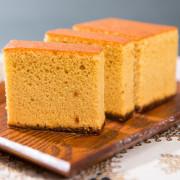 微熱山丘『蜜豐糖蛋糕』 真實的樸實美味