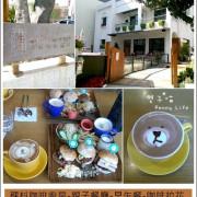 ||食記||-[台中]-稞枓咖啡廚房-親子餐廳-特色早午餐(有menu)