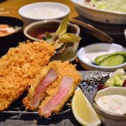 伊勢路勝勢日式豬排(微風松高店)。海陸熟成豬肉酥炸魚牡蠣炙燒炸牛排