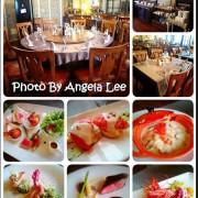 【桃園龜山】《盧卡義大利餐廳》徜徉在歐洲古典風格中,享用無菜單x義式料理x視覺與味覺的豪華饗宴!
