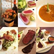 【桃園/龜山】盧卡義大利餐廳♥吃的到用心做的義式無菜單料理