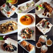 【食記∥桃園】盧卡義大利餐廳 桃園龜山無菜單義式料理_漫步在歐洲街頭品嚐道道新奇創意的驚喜