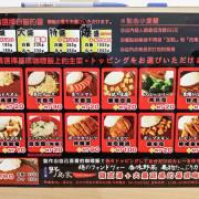 野島家咖哩專賣店~好吃又平價的咖哩飯