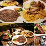 台北│便宜、好吃、份量又大的牛排在這裡。炭火牛排新風潮~The Fire 著火美式炭烤牛排-新莊店 【寵物友善】