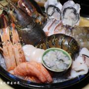 東區活海鮮火鍋/涮涮鍋『忻殿堂鍋物專賣店』捷運忠孝復興站