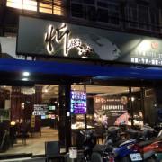 【東區火鍋】要麼去橘色,要麼來忻殿堂鍋物專賣店-活海鮮、prime等級肉品
