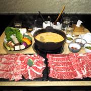 東區火鍋名店 忻殿堂日式鍋物︱南洋風情叻沙(Laksa)鍋與Prime頂級牛肉