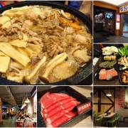 [台北] 石頭公‧石頭火鍋。無論何時都是吃火鍋的好季節啊!!! 公館商圈便宜飽食好地方